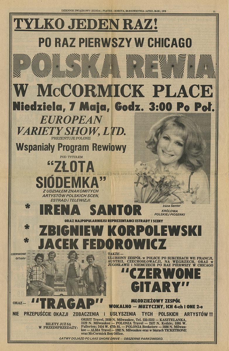 ogloszenie_1969-1978_Dziennik_Zwiazkowy_1978_Polska_Rewia